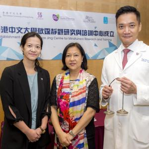 First med school-based mindfulness centre in Asia founded by CUHK