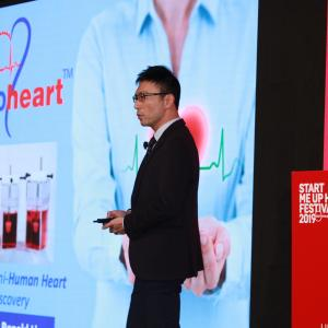 Human heart-in-a-jar technology pioneered by a HK expert
