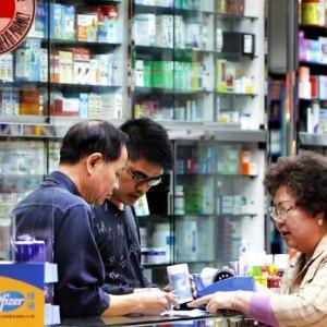药监局修订薄荷通吸入剂等7个非处方药说明书