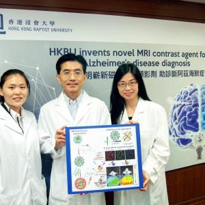 HKBU develops novel MRI contrast agent for diagnosing Alzheimer's disease