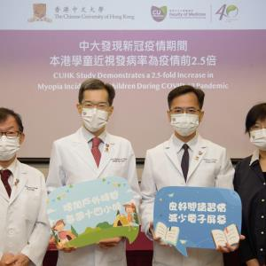 Childhood myopia boom during COVID-19 pandemic a potential public health crisis