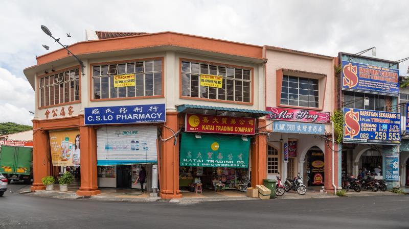 Community pharmacy in Kuching